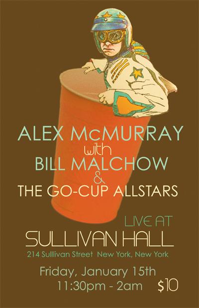 Sullivan Hall Jan 15 2010